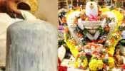 அபிஷேகத்திற்கும், மகா அபிஷேகத்திற்கும் உள்ள வேறுபாடு என்ன?