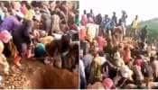 Watch Video: தங்க மலை ரகசியம் தெரிந்து, தங்கம் எடுக்க விரைந்த மக்கள், Viral ஆன Video