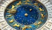 இன்றைய ராசிபலன், 11 மே 2021:  குடும்பத்தில் மகிழ்ச்சி உண்டாகும், சுபச்செய்திகள் கிடைக்கும்