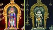 Navapashanam Statue: பழநி முருகன்-பூம்பாறை வேலப்பர் நவபாஷண சிலைகளின் வித்தியாசம்