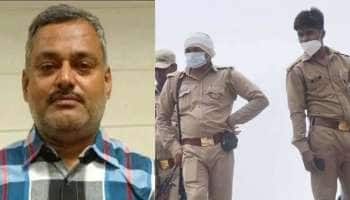 Kanpur Encounter: ரவுடி விகாஸ் தூபே பற்றிய தகவல் அளிப்பவர்களுக்கு 2.5 லட்சம் பரிசு