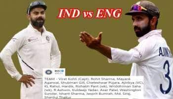BCCI: India vs England முதல் இரண்டு டெஸ்ட் போட்டிகளுக்கான வீரர்கள் அறிவிப்பு