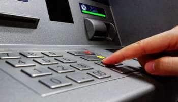 Bank Alert: பிப்ரவரி 1 முதல் ATM-களில் இருந்து பணம் எடுக்க முடியாது..!