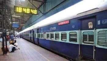 Indian Railways: இப்படி புக் செய்தால் ரயில் டிக்கெட்டுகளில் 10% தள்ளுபடி கிடைக்கும்