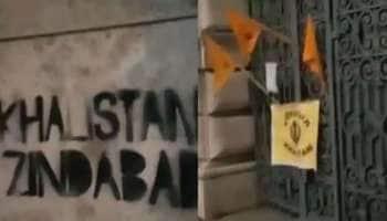 India: Khalistanis தொடர்பாக இத்தாலிக்கு கண்டிப்பு இங்கிலாந்துக்கு பாராட்டு