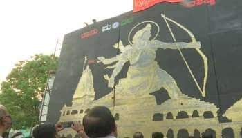 Bengaluru: 1 மற்றும் 5 ரூபாய் நாணயங்களால் உருவாக்கப்பட்ட ஸ்ரீராமர்