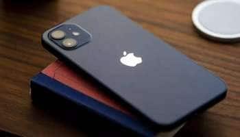 iPhones இல் அதிக தள்ளுபடியை அளிக்கும் Flipkart, முழு விவரம் இங்கே காண்க!