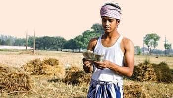 பிரதமர் கிசான் சம்மான் நிதி திட்டம்: ₹4,000 பெற இன்றே பதிவு செய்யுங்கள்