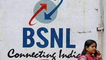 BSNL-ன் அதிரடியான புதிய recharge plan: அதிர்ச்சியில் Airtel, Jio, Vi