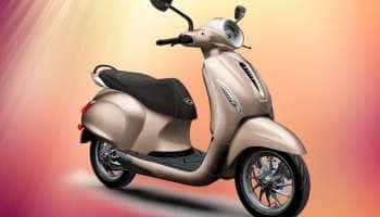 Bajaj Chetak: நம்ப முடியாத விலை, அதிரடி அம்சங்களுடன் அசத்தும் Cheapest Electric scooter