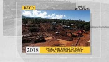 History Today: வரலாற்றின் பொன்னேடுகளில் May 09 நாளின் முக்கியத்துவம் என்ன?