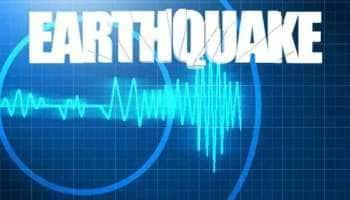 Earthquake: நேபாளத்தில் போகாராவின் கிழக்கே 5.3 அளவிலான நிலநடுக்கம்