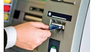 ATM Cash Withdrawal: முக்கிய விதி மாற்றங்களை அறிவித்தது ரிசர்வ் வங்கி