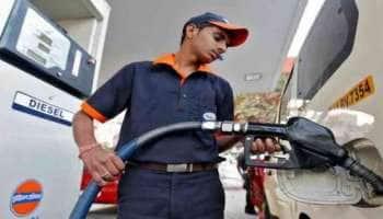 Petrol Diesel Price Today: பெட்ரோலை போல ரூ 100 ஐ தாண்டிய டீசல் விலை