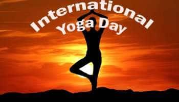International Yoga Day 2021: நாளை மறுதினம் சர்வதேச யோகா தினம்  அனுசரிப்பு
