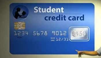 Student Credit Card:விண்ணப்பிக்கும் முறை, நன்மைகள், அம்சங்கள் பற்றிய விவரம் இதோ