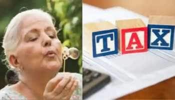 ITR Filing: ITR தாக்கல் செய்வதிலிருந்து இவர்களுக்கு விலக்கு, முழு விவரம் இதோ
