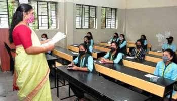தமிழகத்தில் 1 முதல் 8 ஆம் வகுப்புகளுக்கு  பள்ளிகள் திறப்பு இல்லை: அன்பில் மகேஷ்