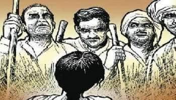 Honor Killing: கண்ணகி ஆணவக் கொலை வழக்கு; அண்ணனுக்கு தூக்கு, 12 பேருக்கு ஆயுள்