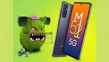 Samsung Galaxy M52 5G அட்டகாச அறிமுகம்: விலை, அம்சங்கள் இதோ