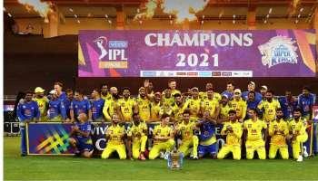 IPL 2021 CSK vs KKR: ஐபிஎல் இறுதிப் போட்டியின் நாயகர்கள் விருது பெற்றவர்கள் இவர்களே!