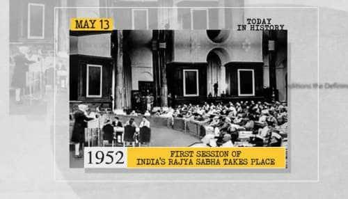 History Today May 13: வரலாற்றின் பொன்னேடுகளில் இன்றைய நாளின் முக்கியத்துவம் என்ன?