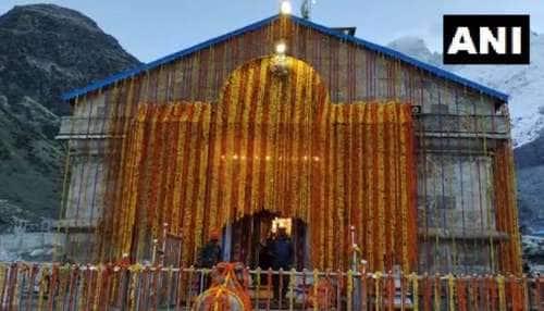 Kedarnath Temple: அதிகாலை 5 மணிக்கு திறக்கப்பட்ட கேதார்நாத் கோயிலின் அற்புதத் தோற்றம்