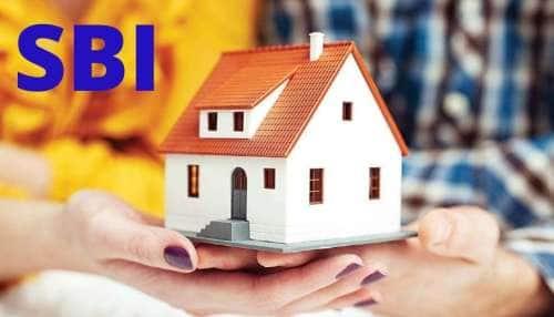 SBI Good News: வீட்டுக் கடன் குறித்து வங்கி அளித்துள்ள சூப்பர் செய்தி, விவரம் இதோ