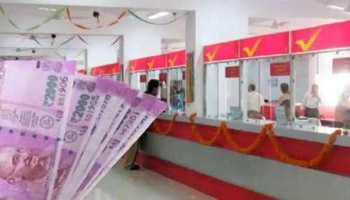 Post Office சூப்பர் ஹிட் திட்டம்: அதிக லாபம், பாதுகாப்பான முதலீடு