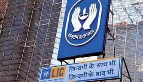 LIC Policy: இந்த பாலிசியில் காப்பீட்டைத் தவிர 12 ஆம் வகுப்பு வரை ஊக்கத்தொகையும் கிடைக்கும்
