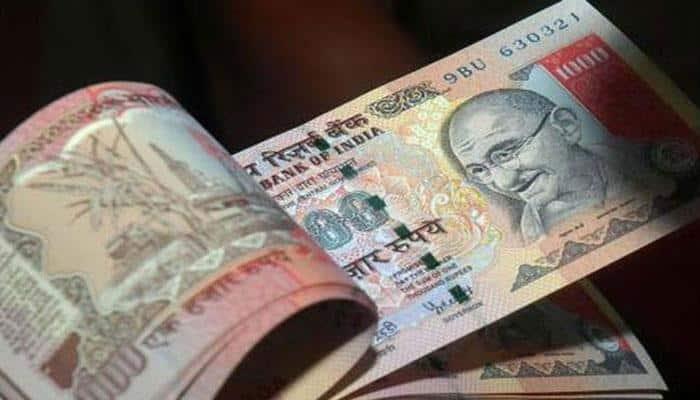 ரூ.500, ரூ.1,000 நோட்டுகள் தடை- ஐ.எம்.எப் ஆதரவு