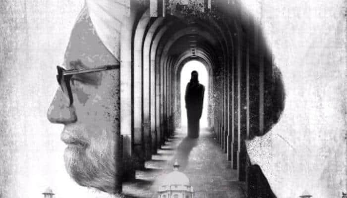 திரைப்படமாகும் முன்னாள் பிரதமரின் வாழ்க்கை வரலாறு!