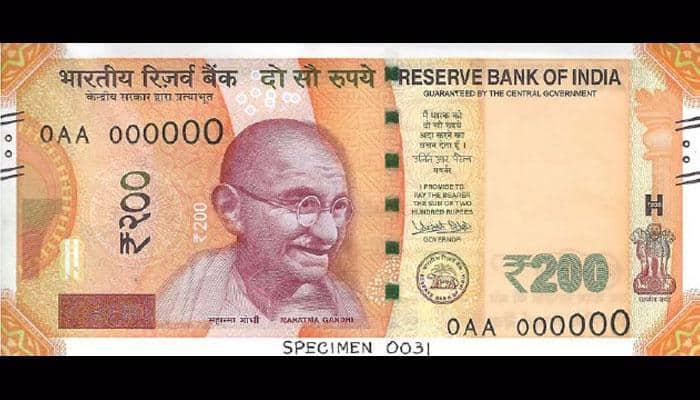 இன்று முதல் புதிய ரூ.200 நோட்டு: ரிசர்வ் வங்கி