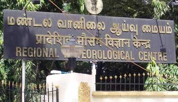 மீனவர்களுக்கு எச்சரிக்கை விடுக்கும் வானிலை ஆய்வு மையம்!!