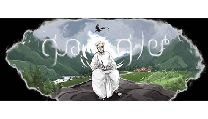 கன்னட கவிஞரின் பிறந்தநாளை கொண்டாடும் கூகிள் டூடுல்!
