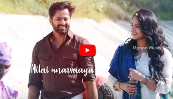 வெளியானது பாகமதி திரைப்படத்தின் லிரிக்கல் வீடியோ!