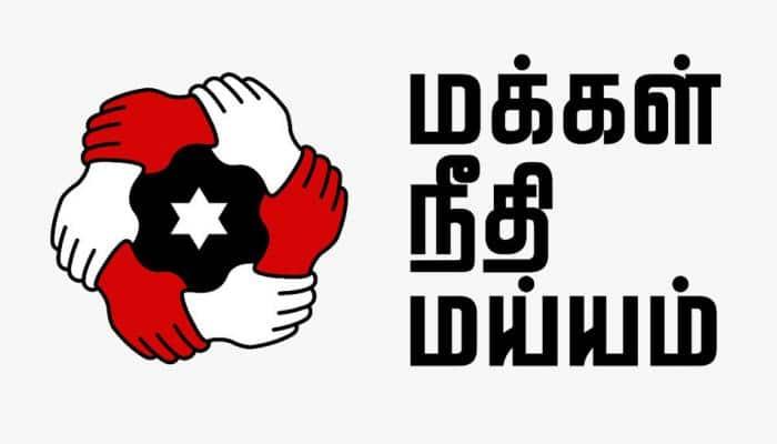 சமூக வலைதளத்தில் 'மக்கள் நீதி மய்யம்' பக்கத்தை அறிவித்த கமல்