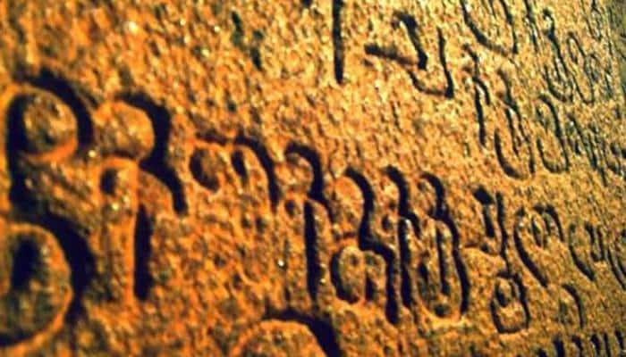 4,500 ஆண்டுகள் பழமையான மொழி இதுதான்! ஆய்வில் தகவல்!