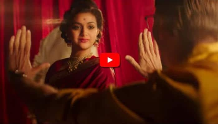 வெளியானது 'நடிகையர் திலகம்' திரைப்படத்தின் Teaser!