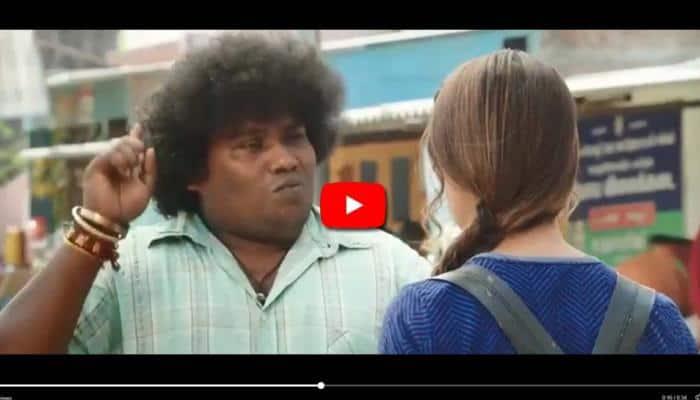 Video: நயன்தாராவிடம் காதலை தெரிவித்த யோகி பாபு!