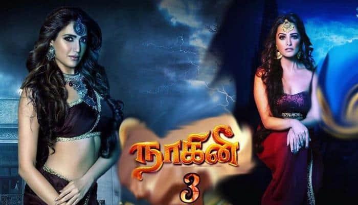SeePics: மூன்று நாயகிகளுடன் வருகிறது நாகினி-3!