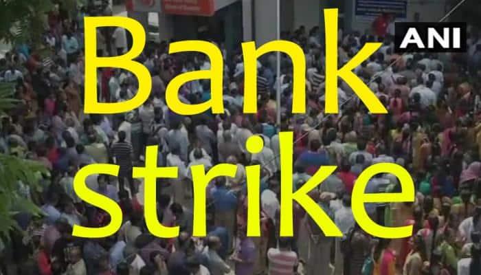 Bank strike தொடரும் வேலை நிறுத்தம் போராட்டம் பணவரத்தனை முடக்கம்
