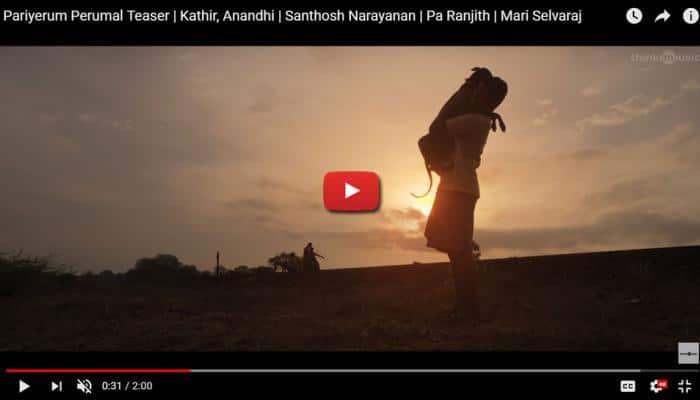 Watch: ரஞ்சித் தயாரித்துள்ள பரியேறும் பெருமாள் பட டீசர்!