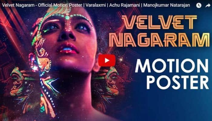 ரசிகர்களின் கவனத்தை ஈர்த்த வெல்வெட் நகரம் Motion Poster!