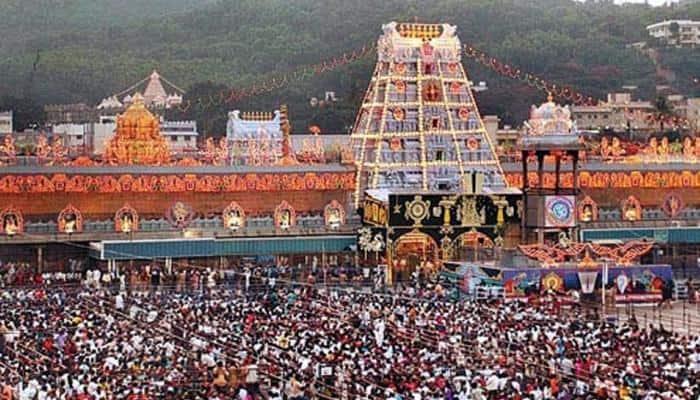 திருப்பதி நாராயணகிரி மலைக்கு செல்ல பக்தர்களுக்கு தடை!