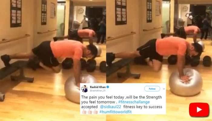 சுழற்பந்து வீச்சாளர் ரஷித் கானின் Fitness Challenge Video!