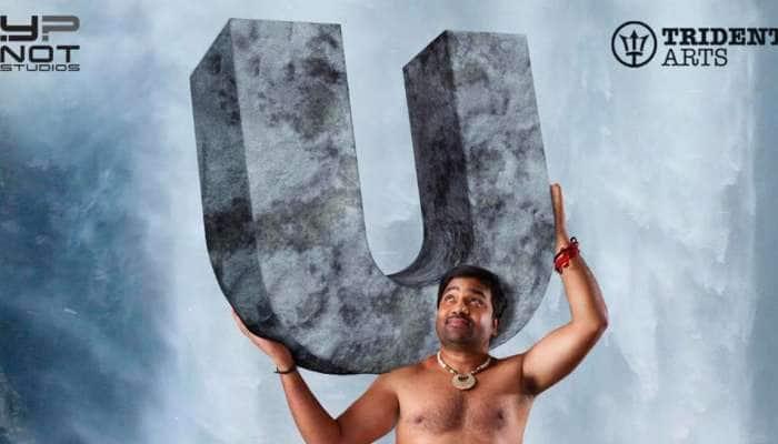 தமிழ்படம் 2: புதிய போஸ்டர் மூலம் சென்சார் ரிசல்ட் அறிவிப்பு!