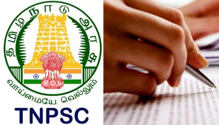 TNPSC நேர்காணல் தேர்வை நடத்த புதிய முறை அறிமுகம்!!