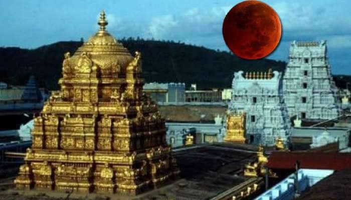 கிரகணம் எதிரோலி!! ஜூலை 27 திருப்பதி கோயில் நடை 11 மணி நேரம் அடைக்கப்படும்