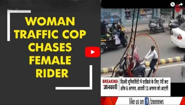 Video: விதிமீறி சென்ற வாகனத்தை விரட்டி பிடித்த பெண் காவலர்!
